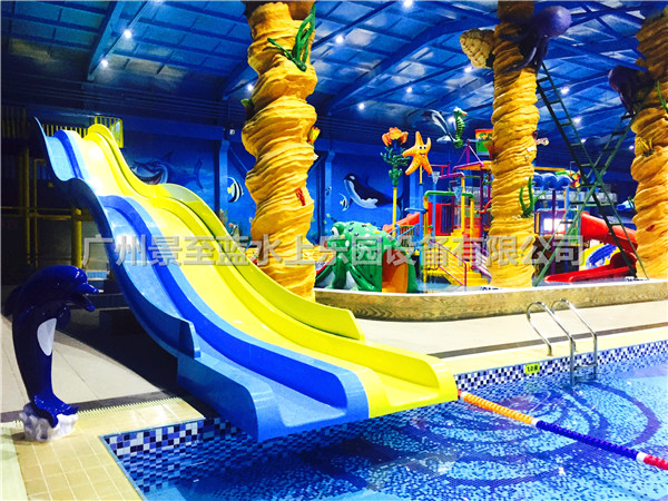 吉林奥赛室内水乐园