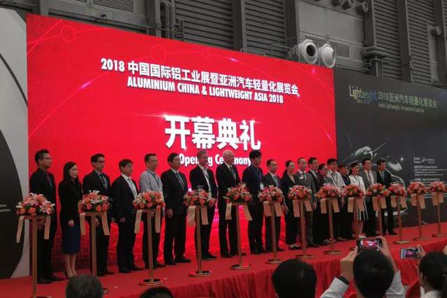 2018上海国际铝展掠影