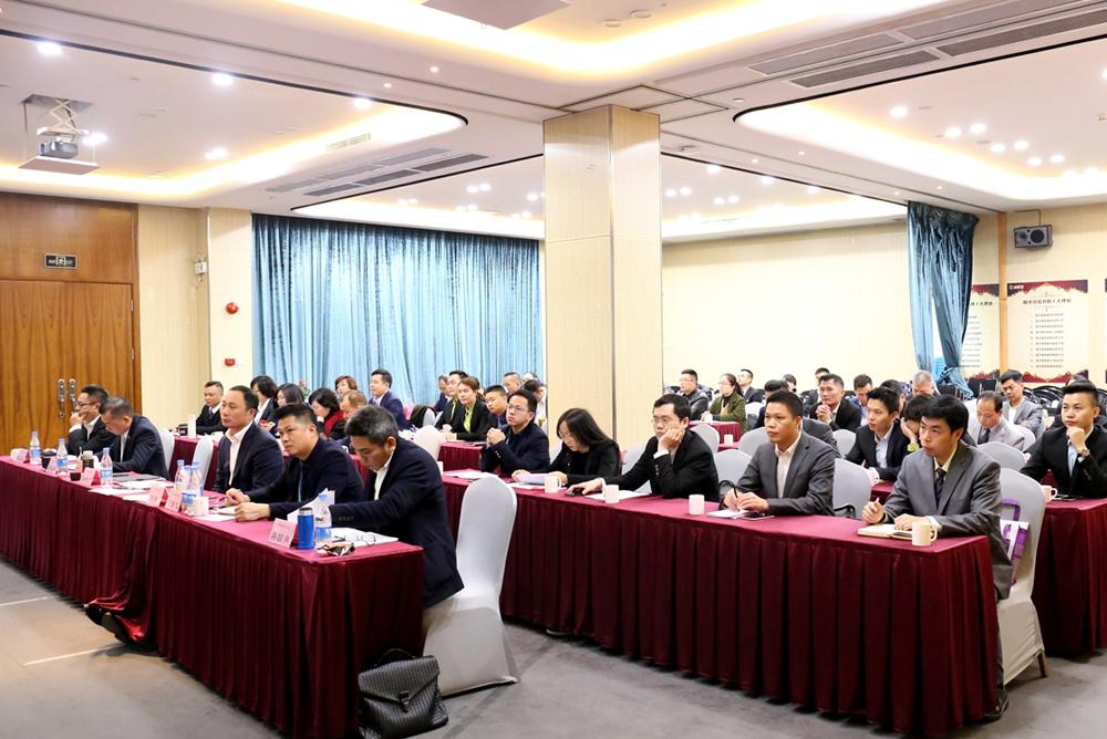 合地集團2017年度總結會議圓滿舉行