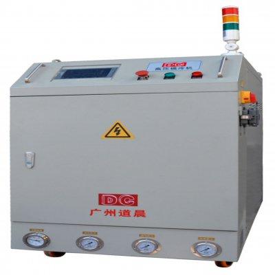 High pressure die cool unit