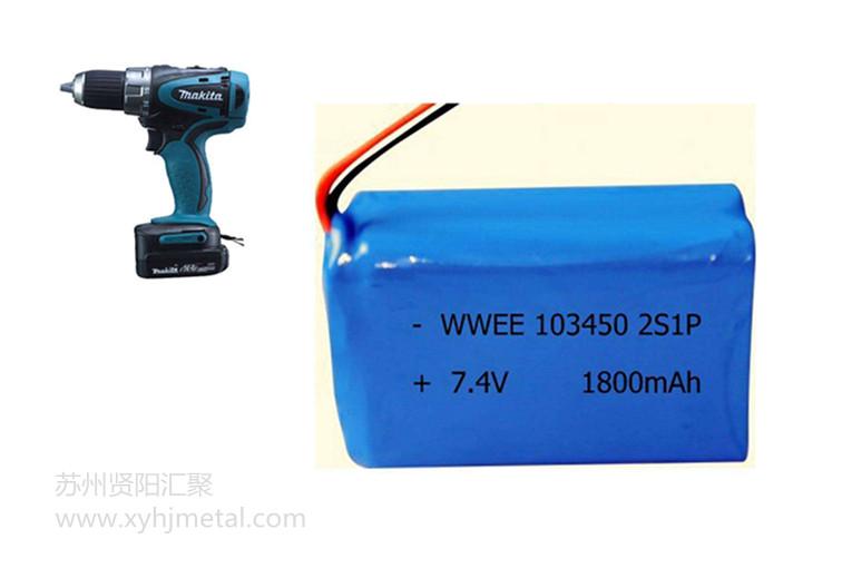 电动工具电池连接片