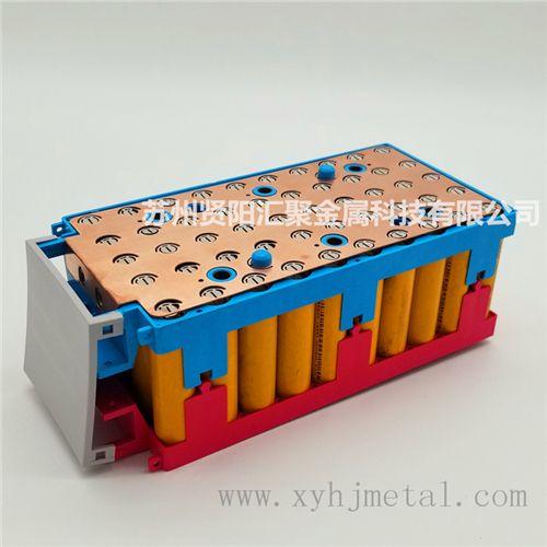 储能电池汇流排