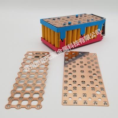 电池模组厂家生产铜镍复合汇流排