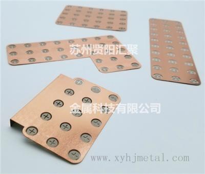 铜镍复合材料厂家生产储能电池铜镍复合片