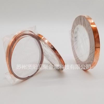 铜材厂家定制生产铜箔带