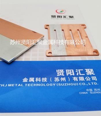 电池模组厂家专业生产PACK电池包 动力锂电池电芯极耳镍极耳