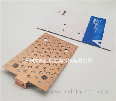 电池连接片厂家专业可定制锂电池组铜镍复合带铜镍复合汇流排