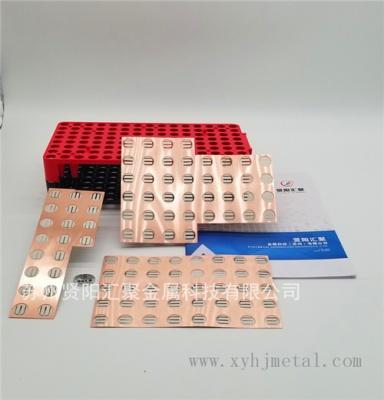汇流排厂家供应18650 26650电池铜镍复合汇流排