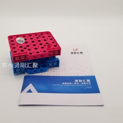 电池支架厂家供应18650锂电池组固定组合电池支架36并