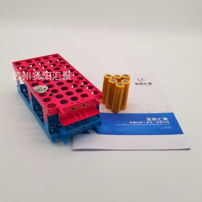 电池支架厂家供应锂电池组固定组合电池支架50并
