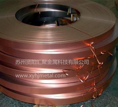 NB109铜镍锡合金材料厂家供应