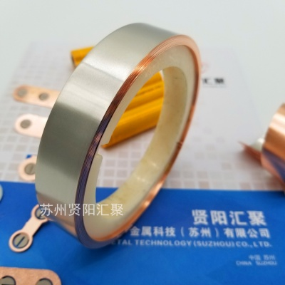 铜镍复合带厂家定制生产供应