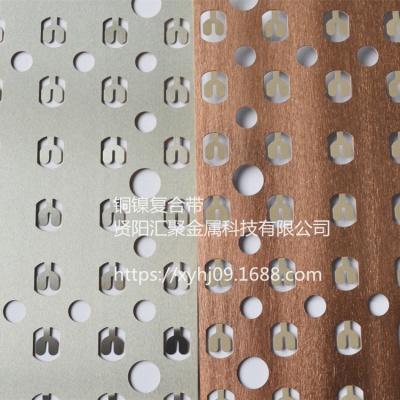 铜镍复合带厂家供应 Ni-Cu镍铜复合0.1-0.7mm 汽车大功率过流带材