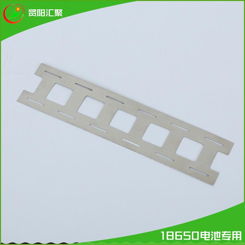 镍片厂家直销可焊性性能好18650电池组镍片镍带配套使用