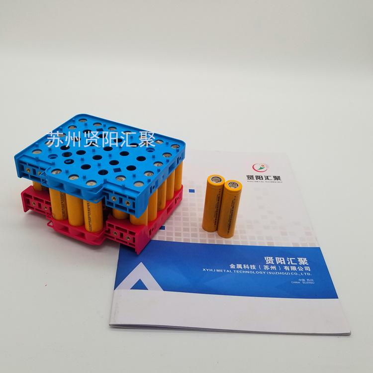 电池支架厂家18650锂电池组固定组合电池支架汽车专用环保材料支架36并