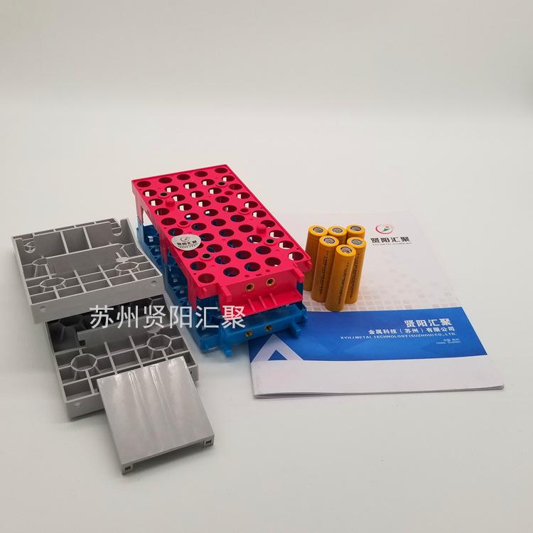 电池支架厂家18650电池支架26650电池支架32650电池支架