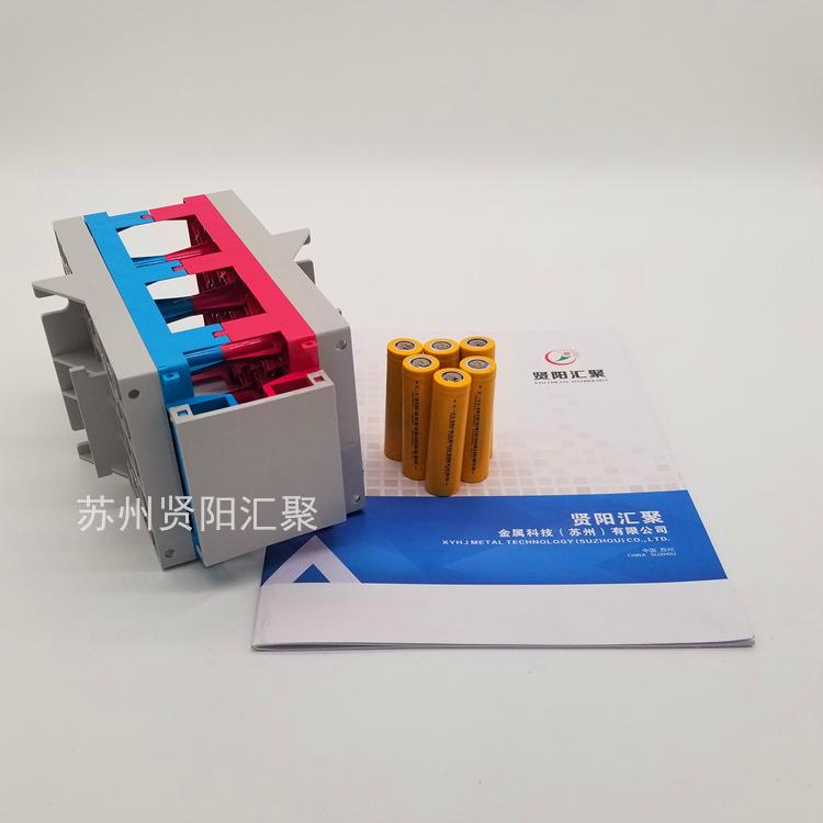 支架厂家批发电池框架专用电池支架18650固定组合电池支架50并
