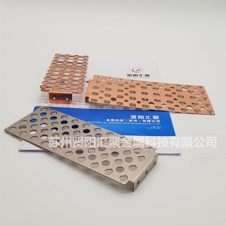 苏州铜镍复合厂家定制电池铜镍复合片 铜镍复合汇流排 电池模组正负极连接片