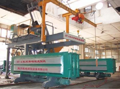 石膏墙板设备生产线 石膏墙板成型机