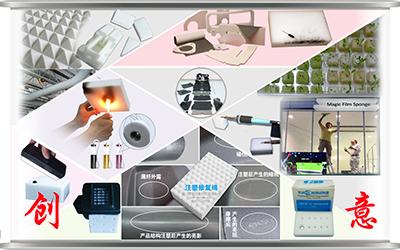 密胺海绵创意产品 厂家直销可定制