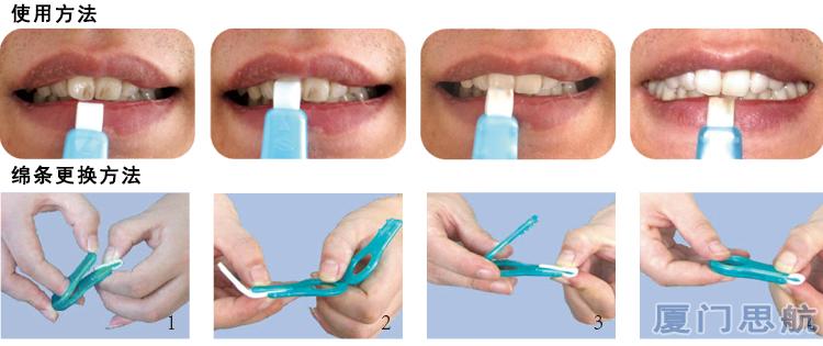 美佳欣美白洁牙擦的使用方法