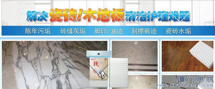 砖立洁瓷砖地板日常清洁护理-瓷砖大理石木地板表面清洗及划痕清除-外墙砖卫生间水垢-水锈污垢清洗