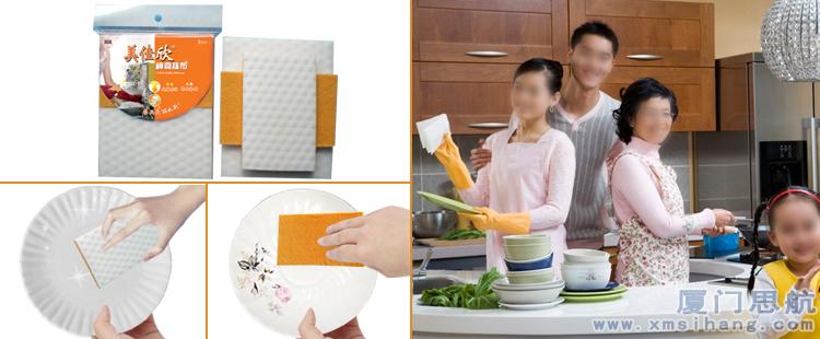 美佳欣-神奇抹布厨房清洁超强去油-易清洗-有效去除陈年污垢洗碗海绵擦