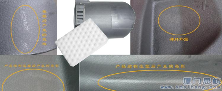 美佳欣研磨绵高密度密胺泡绵有效解决银纹流纹水气和花面等塑胶制件瑕疵