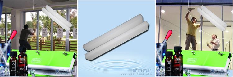 纳米涂抹绵条用于液体膜的涂抹和特殊材料特种胶的涂抹