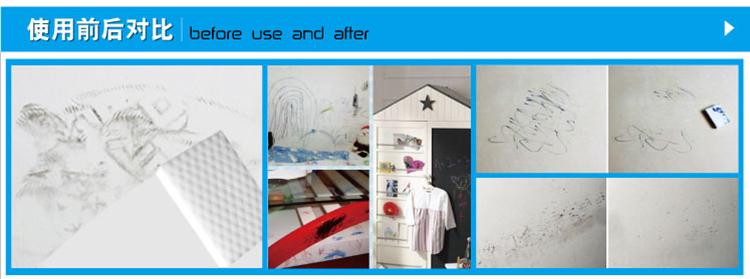 美佳欣涂鸦擦擦墙壁清洁微研磨除顽固污渍适于凹凸表面