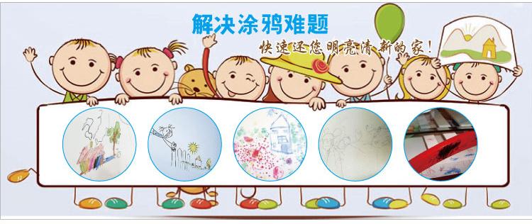 美佳欣涂鸦擦擦墙壁清洁微研磨只需清水去顽垢适于凹凸表面