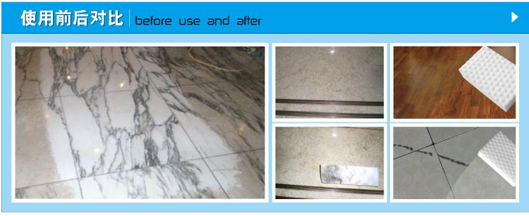 厦门思航的砖立洁神奇密胺海绵快速清洁地板、瓷砖表面污垢 不伤砖面