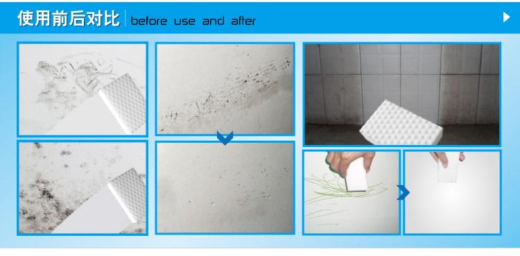 美佳欣墙必清适合房屋及旧屋翻新时各类瓷砖清洗