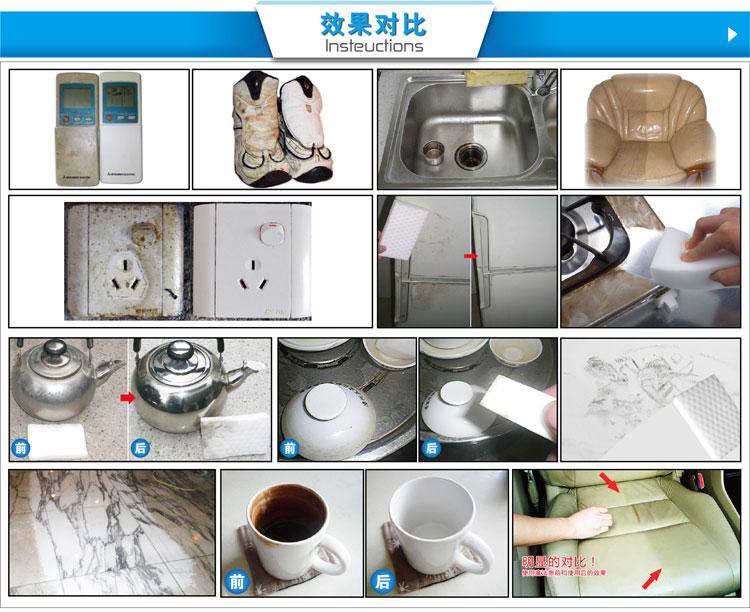 纳米海绵好用吗 墙壁污渍清洁用美佳欣一抹净纳米海绵