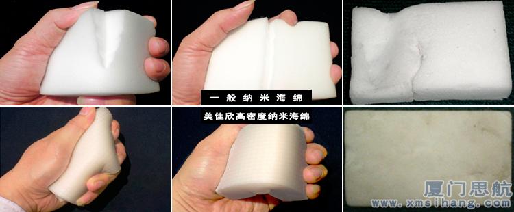 优质的高密度纳米海绵无异味,韧性好,可揉捏,清洁力也更强