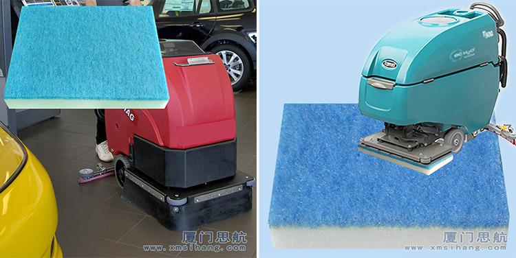 海绵打磨批发厦门思航 清洁海绵片 抛光机配件 洗地机垫片地面抛光纳米清