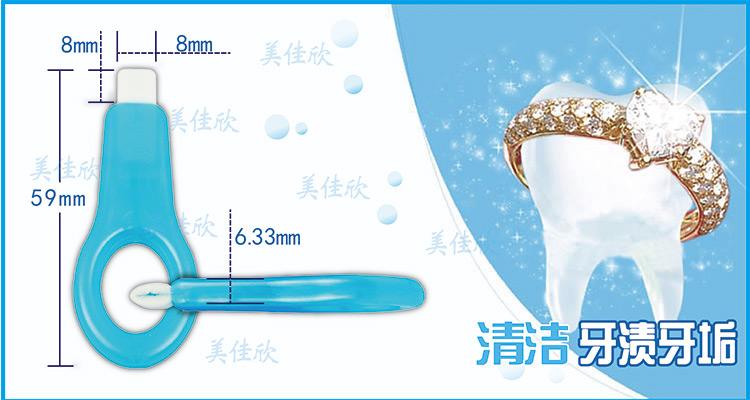 美白洁牙擦STC001产品细节