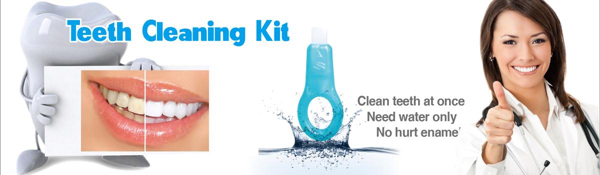 新型洁牙产品美白洁牙擦快速美白牙齿 厂家直供可定制