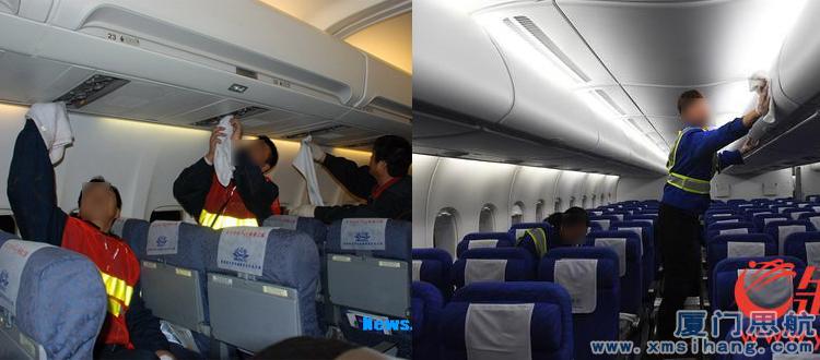 压缩密胺海绵清洁飞机客舱