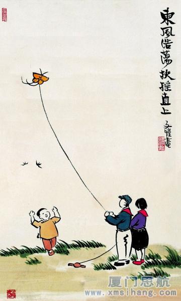 中国感恩节什么时候