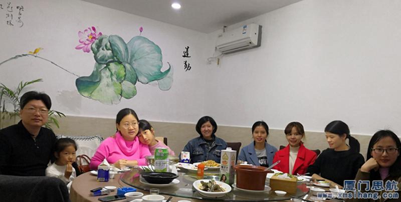 厦门思航年会聚餐 xmsihang news