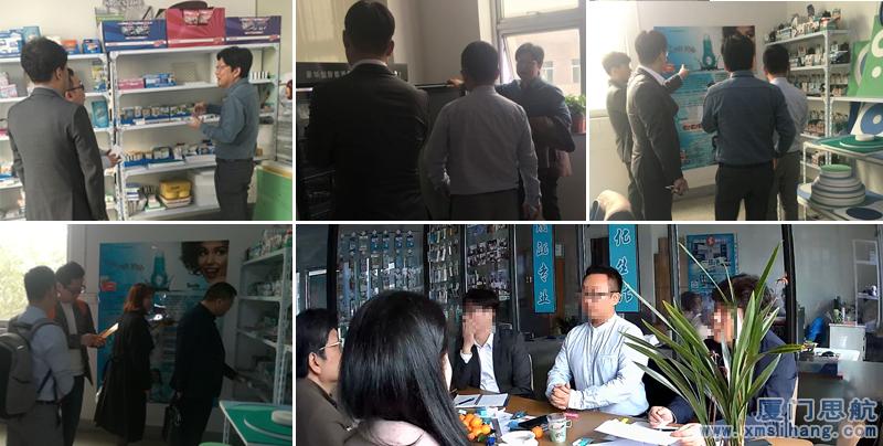 热烈欢迎韩国客户来访   公司新闻动态-厦门思航纳米科技有限公司from xmsihang