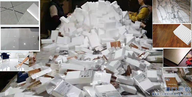 xmsihang 砖立洁纳米海绵今日出货1个柜厦门思航纳米科技有限公司新闻