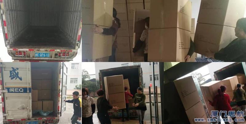 xmsihang-砖立洁纳米海绵今日出货1个柜厦门思航纳米科技有限公司新闻