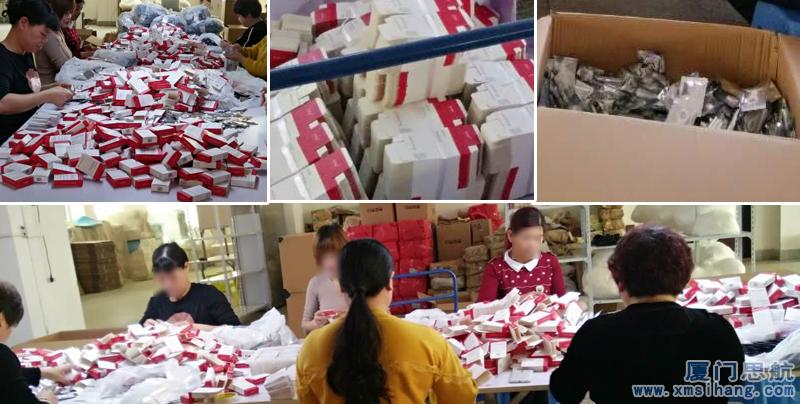 xmsihang厦门思航的韩国客户定制的高密度纳米海绵正在做包装