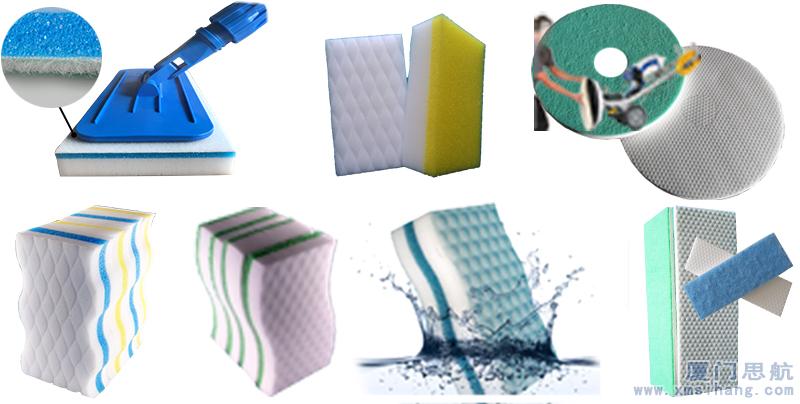 厦门思航纳米海绵厂家的复合PU、粘合起毛布产品
