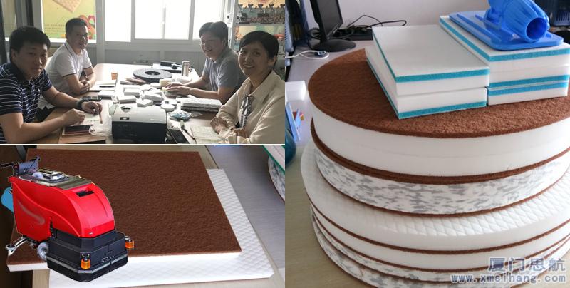 地板清洁客户来访  厦门思航纳米科技有限公司新闻 xmsihang news