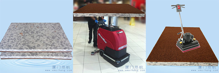 xmsihang地板表面***养护百洁垫