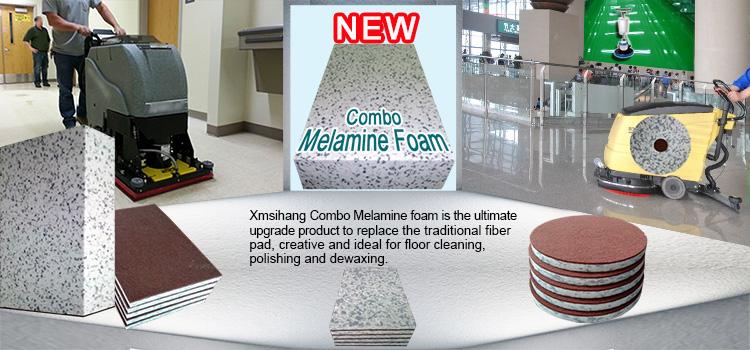 xmsihang商超地板清洁机器百洁垫地面保养清洁