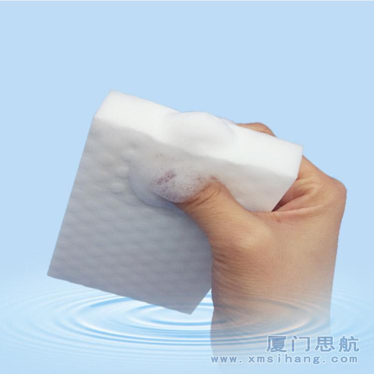 肥皂纳米绵